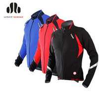 Hot Sale!2011 New SOBIKE Cycling Bicycle Bike WindProof Thermal Fleece  Jacket Long Sleeve - Aurora 3 colors