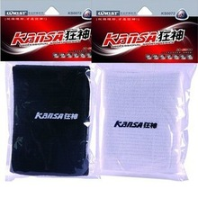 elastic wrist support price