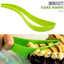 cake server promotion
