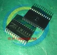 wholesale led control circuit
