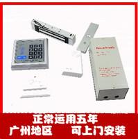 Access control electronic access control set