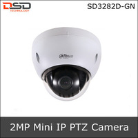 Dahua DS-2Mp Full HD 3x Mini Network IP66 PTZ Dome Camera, High Speed Dome Camera, Support PoE & SD Card, Alarm & Audio