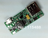 5V boost mobile power charging motherboard with integrated  protection board 5V1A