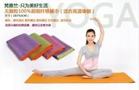 Yoga Towel Non-slip drape Soft Slip Resistant Eco-Friendly Yoga Mat