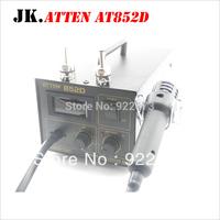 S024 ATTEN AT852D hot air rework station hot air gun 220V 550W