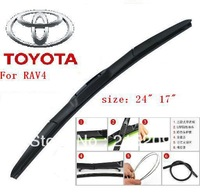 "auto car windshield wiper blade for rav4,24""+17"",Car Wipers Blades,Natural Rubber Wiper,Car Accessory/AUTO SOFT"