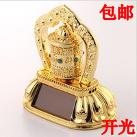 Car turning tube prayer wheel car decoration car accessories exhaust pipe decoration