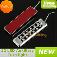 2pcs/set 12LED Signal Lamp 12V Auto Amber LED Auxiliary Turn light Car Bulb led Sidelight free shipping wholewales