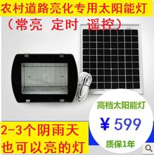 popular stone solar light