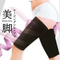 Doyen 3090a spiral body shaping legs set pressurized stovepipe stripe  (The minimum order amount $10)