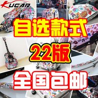 free shipping Kucar car bodywork motorcycle bicycle notebook personalized doodle decoration car stickers painting flower