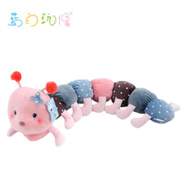 Blue and white doll colorful caterpillar plush toy doll pillow double pillow cloth doll 75cm free shipping