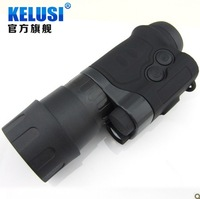Kelusi hunter 8x50 hd multicolour night vision monocular