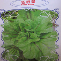 free shipping Cold dish seeds winter amaranth caltha mallow seeds vegetable seeds