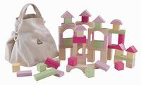 Free shipping Elc blocks 100 storage bag child wooden blocks toy large
