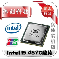 Intel core duo hlwg i5 4570 scattered pieces cpu quad-core formal version