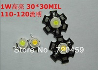 1w led high power light beads highlight the belt of the aluminum plate flashlight fishing lights light bulb white