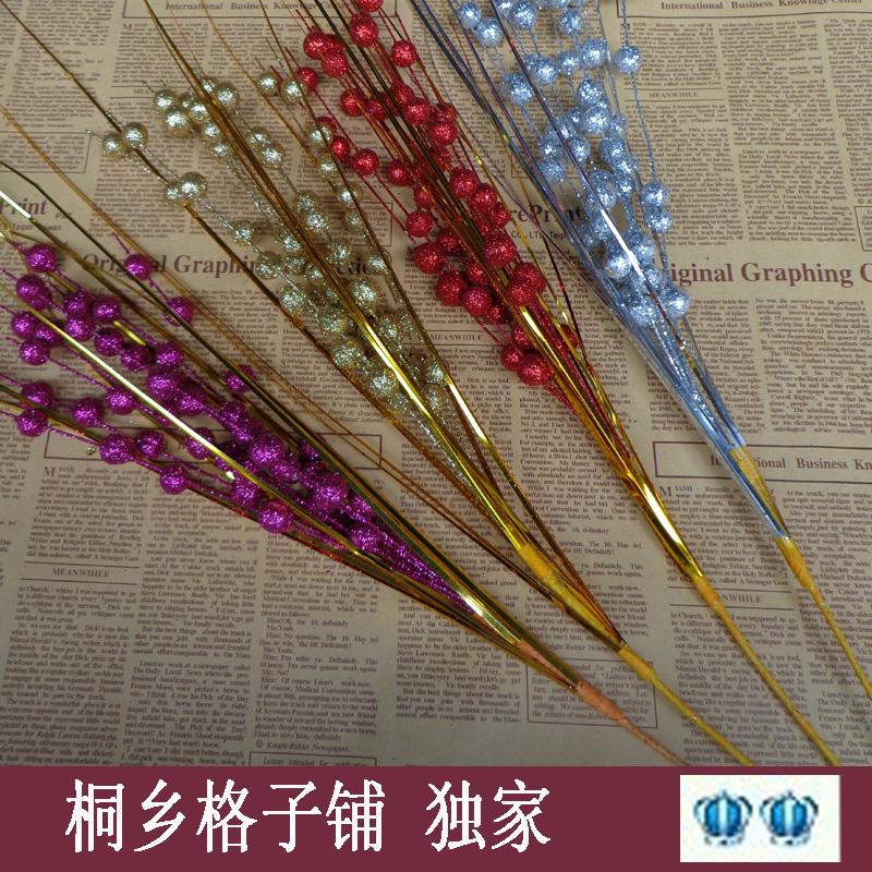 nylon flower materials small golden beads gold silver silk flower material(China (Mainland))