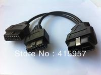 OBD2 OBDII male to 2* OBD2 female cable