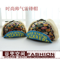 2013 hat autumn and winter thermal women's flower lei feng cap ear protector cap