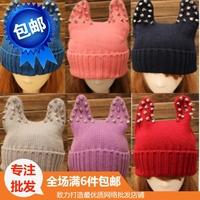 Hat rivet women's devil horn cat ears knitted hat cap dome roll-up hem winter knitted light
