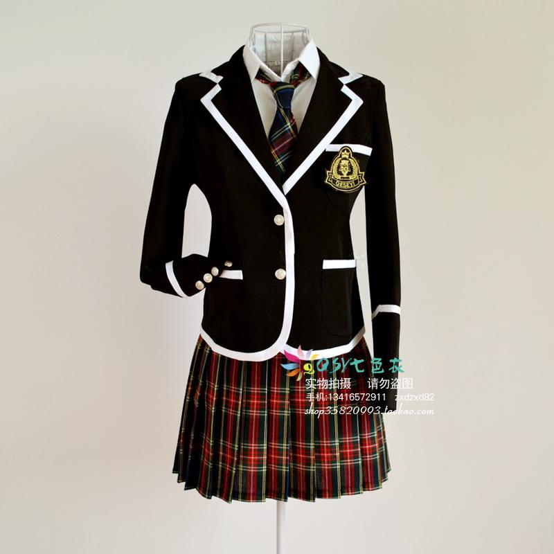 Uniforme scolaire jupe à carreaux