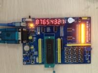 Free shipping ic  Stc89c52rc microcontroller development board 8051 learning board 80c51 STC89C52RC