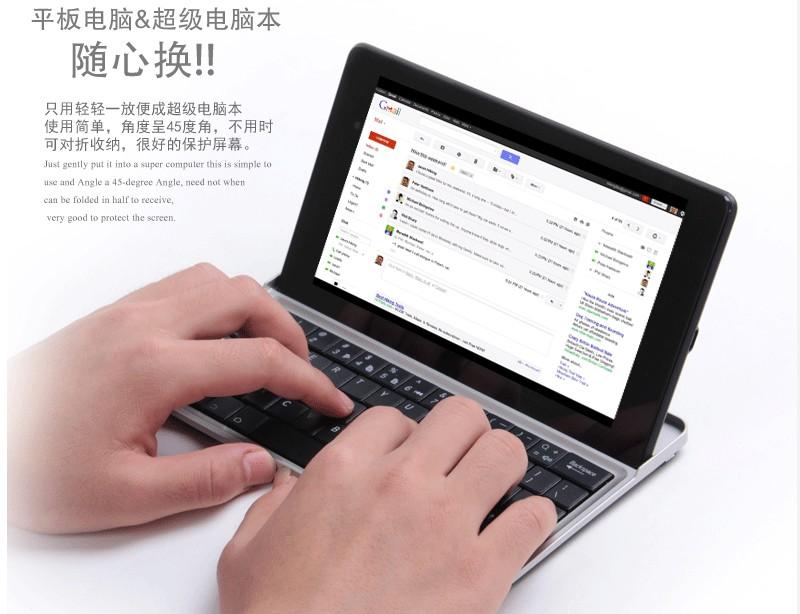 For-google-7-second-generation-for-google-new-nexus7-split-leather