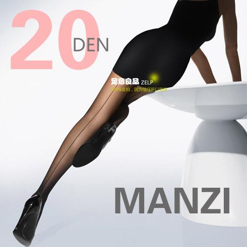 Manzi 6135 20d line bikini jacquard pantyhose socks female(China (Mainland))