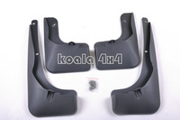 Mud Guard Splash Guard for 2013 RAV4