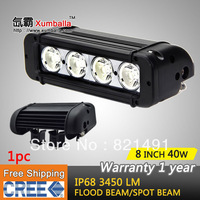 FREE FEDEX 8 INCH 40W CREE LED LIGHT BAR12V LED DRIVING LIGHT SPOT IP68 FOR OFFROAD MARINE BOAT TRACTOR ATV 4x4 UTV USE