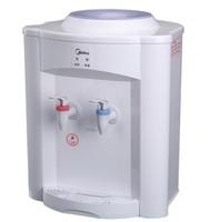 Beauty water dispenser vertical heat myt720t household drinking machine