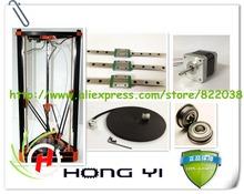 Kossel Mini Linear motion part MGN12 linear slide 400mm + GT2 belt 1167mm + F623ZZ + GT2 pulley and Nema17 stepper motor