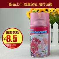 Air fresh purgers home indoor automatic aerosol dispenser spray perfume add liquid antiperspirant agents air freshener