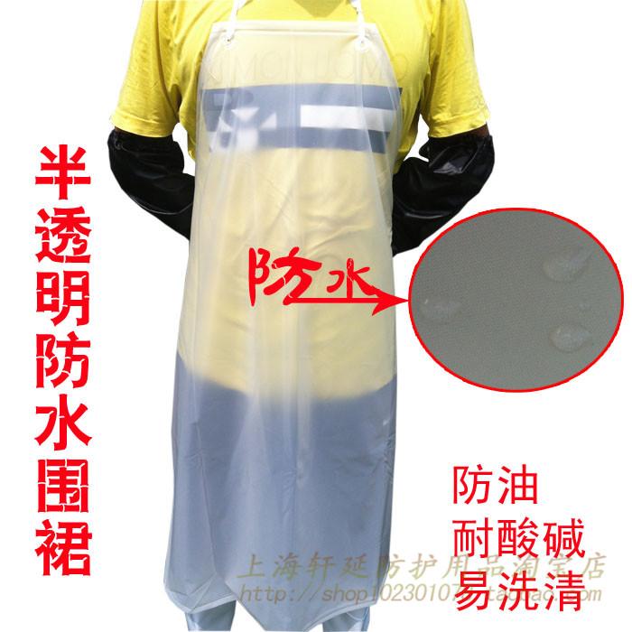 White translucent waterproof apron sleeveless apron aprons pvc waterproof apron plus size(China (Mainland))