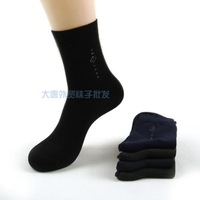 UPS Fedex Free Shipping mens fashion knee-high socks 100% cotton solid color  thickening tube sock