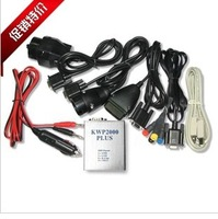 2013 Hot Sale! Chip Tunning ECU KWP2000 Plus ECU REMAP Flasher OBD2 Diagnostic Tool with best quality best service