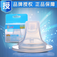 School drinking cup duck leak-proof duckbill spoon duck mouth wide silica gel nipple bottle baby cup duck cup
