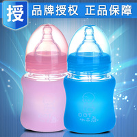 Newborn baby bottles glass bottle belt straw caliber handle 120ml