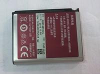 Phone Battery for_Samsung I909 I8000 I809 W899 I899 I9023 licensed battery AB653850CC
