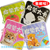 Baby 0 - 3 tear rotten card books baby multicolour black-and-white