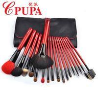 Pupa cosmetic brush set 18 quality mink professional makeup brush set