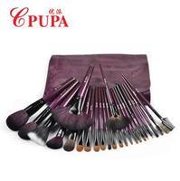 Pupa cosmetic brush 24 cosmetic brush set animal wool badger