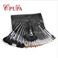 Pupa cosmetic brush set 24 professional high quality sable brush set make-up cosmetic brush