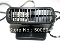 2 in 1 portable 12v 150w Car auto Mini air conditioner Warm/Cold/Cooling/Heating Fan Electric heater for Defroster Demister