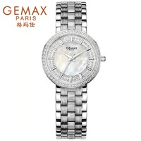 Free shipping Gemax vintage quartz  fashion female form steel strip diamond ring fashion waterproof ladies   women watch