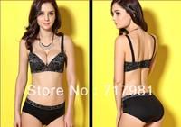 New Sexy Lingerie Smooth Seamless Jacquard a small chest women gather close Furu bra sets