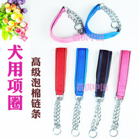 Lined with soft leather set chain collar zhuaizhu dog collar dog collars teddy
