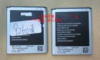Phone Battery for_Samsung I9260 Battery EB-L1L7LLU
