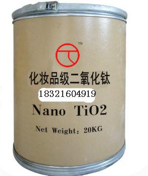 Cajuelite solventborne cosmetics micron titanium dioxide bleachin 0969 whitening sunscreen titanium dioxide raw material(China (Mainland))